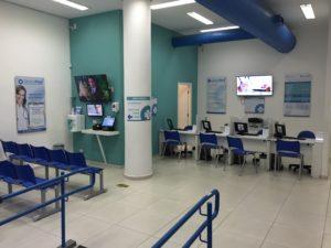 Clínica Médica em Ribeirão Preto